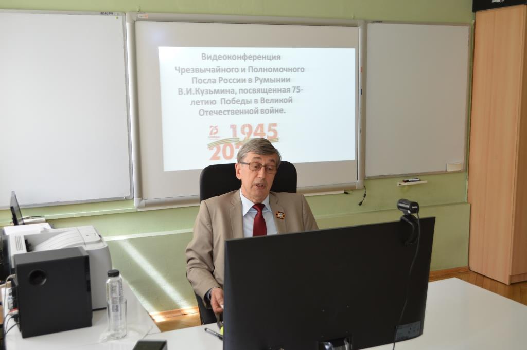 Cu privire la conferința de presă în format online a Ambasadorului Federației Ruse Dl. Valery Kuzmin