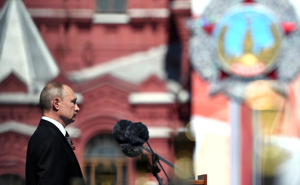 Выступление Президента России на военномпараде
